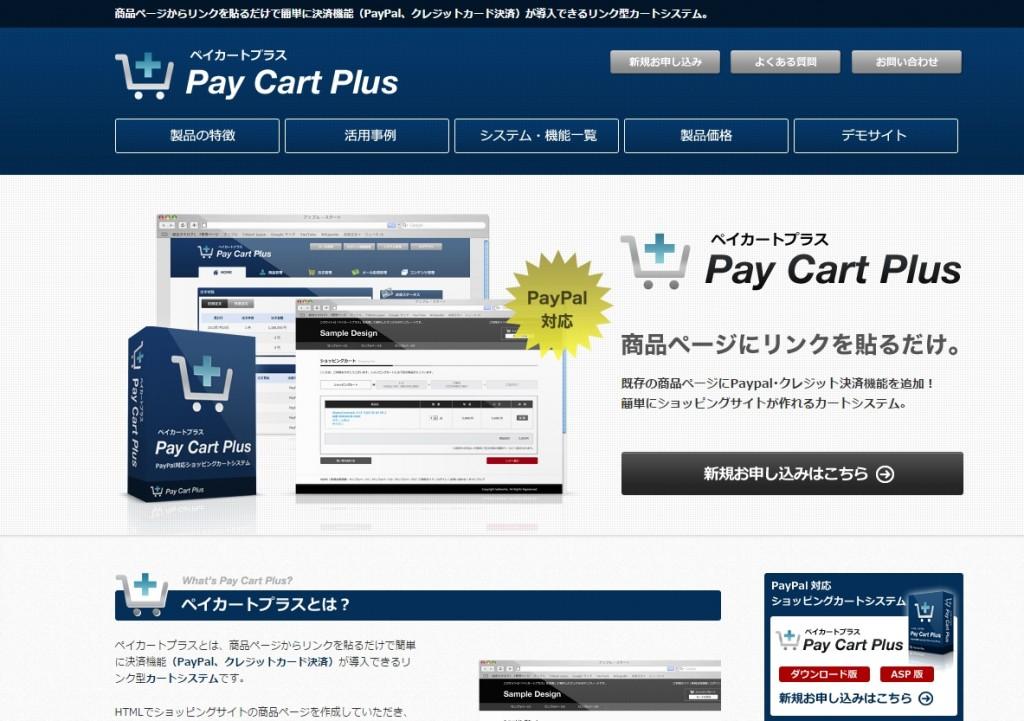 paycartplus